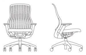 Sillas de oficina, operativas, dirección, multifunción, ergonómicas, taburetes, bancadas